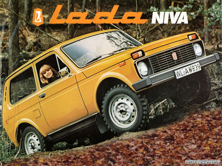 lada-niva-2121.jpg