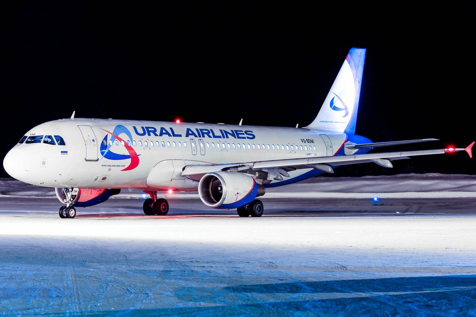 10.1 VQ-BDM Airbus A320-214