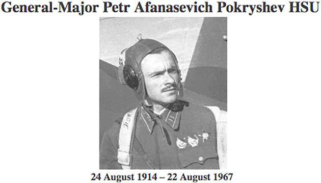 Petr Pokryshev.jpg