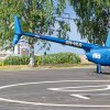OH-HLR Robinson R44, 27.07.2018