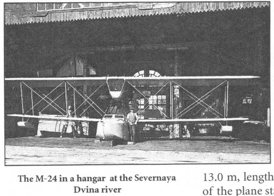 M-24 Severnaya Dvina.jpg