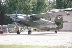 "Antonov An-2 DOSAAF ""67"" EFIM 1991-07-07"