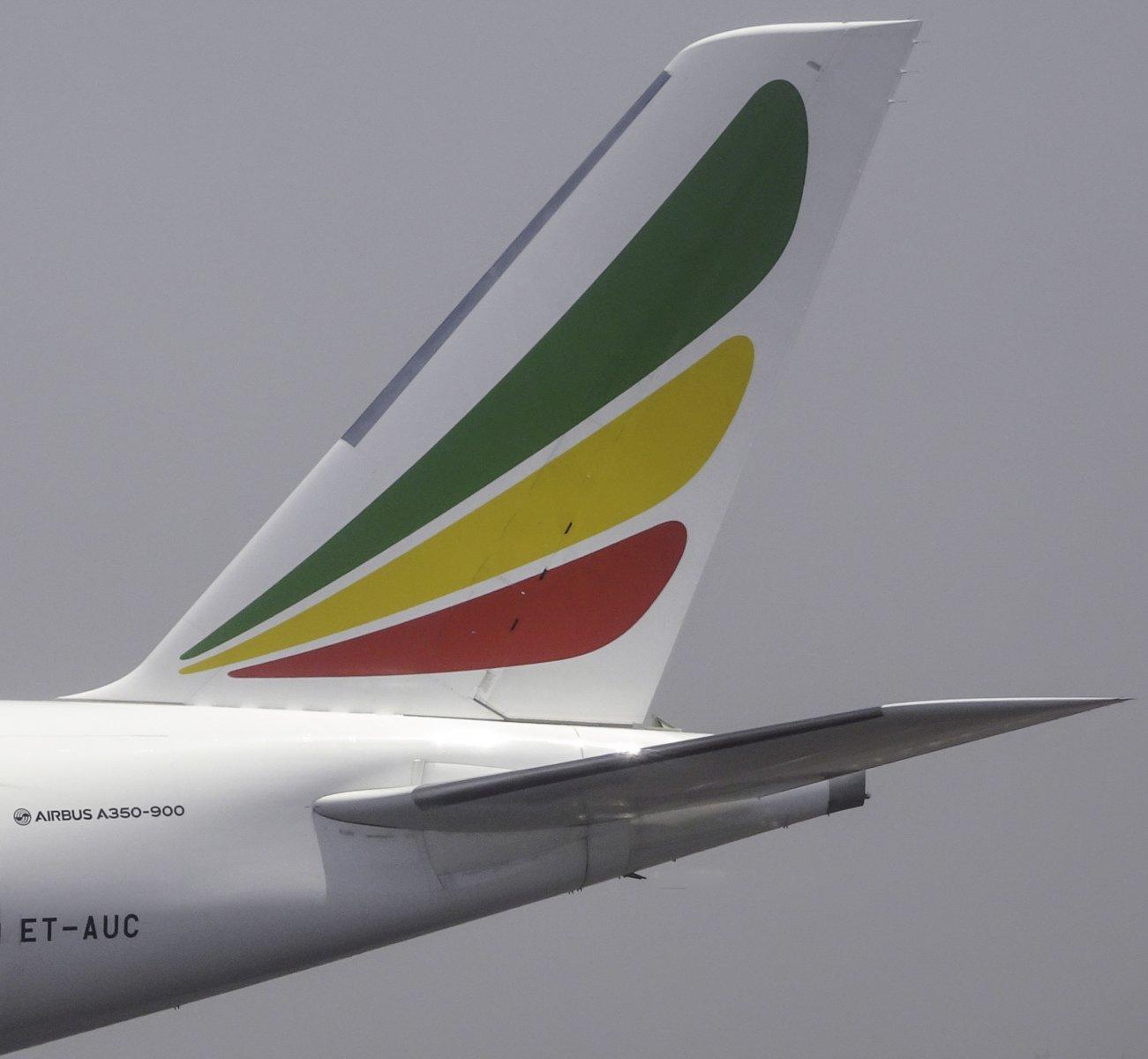 Ethiopian Airlines Airbus A350-941 ET-AUC