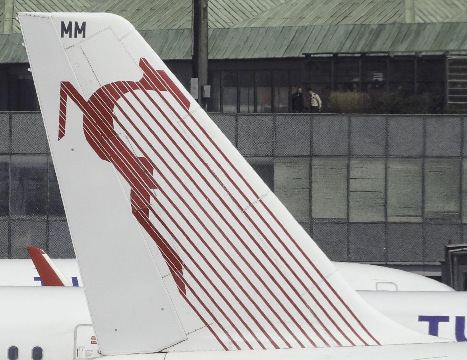 Tunis Air Airbus A320-211 TS-IMM