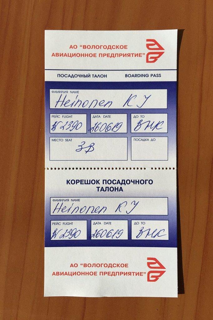 10.thumb.JPG.3cdf0944667aa939f8a47cc119b78d37.JPG