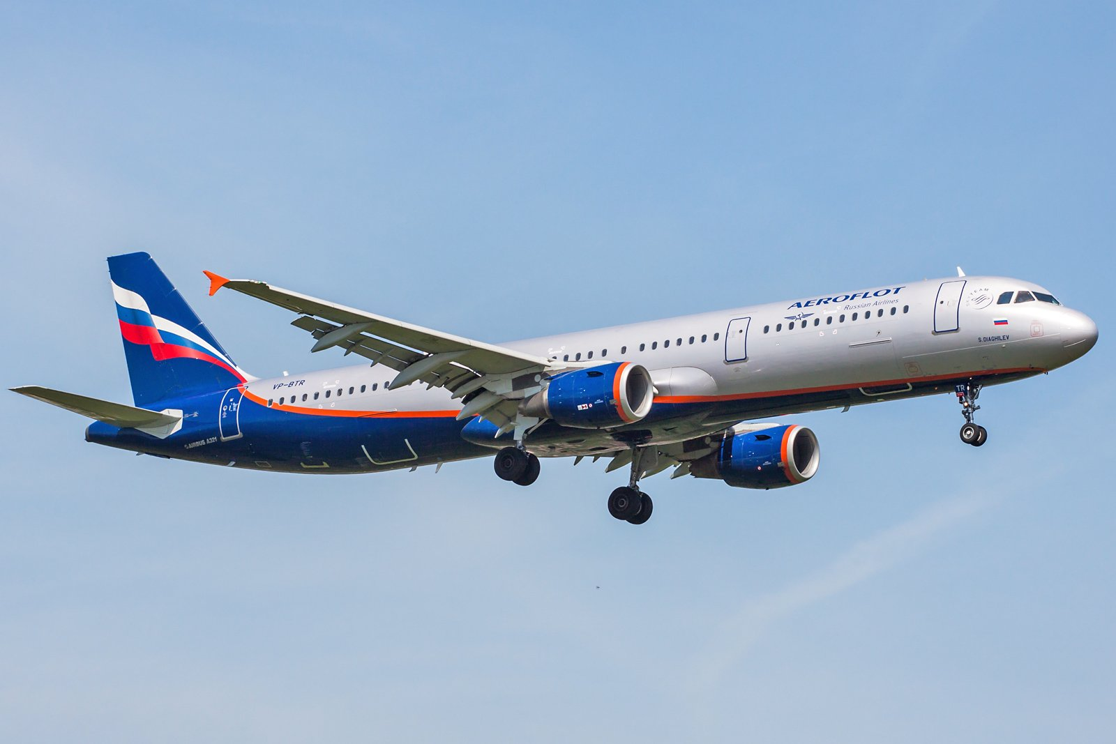 Aeroflot - Russian Airlines Airbus A321-211 VP-BTR