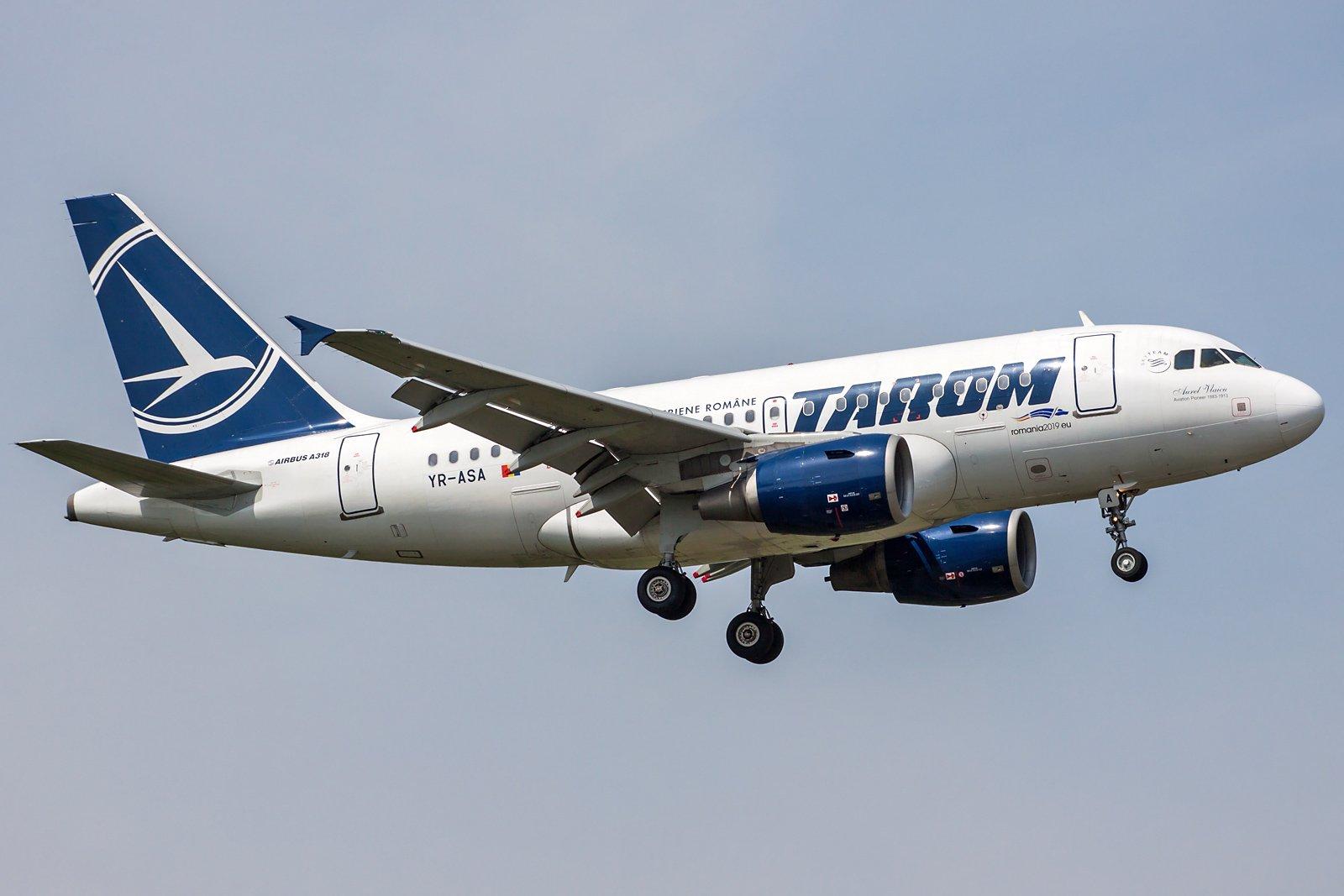 TAROM Airbus A318-111 YR-ASA