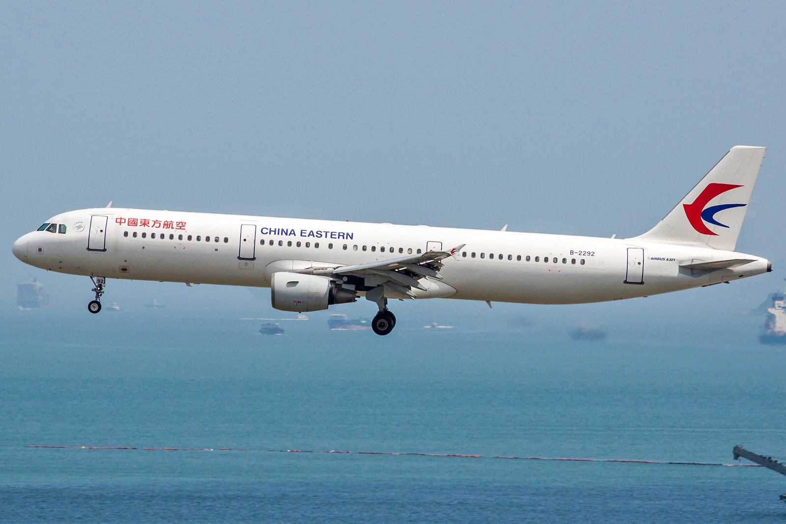 China Eastern Airlines Airbus A321-211 B-2292
