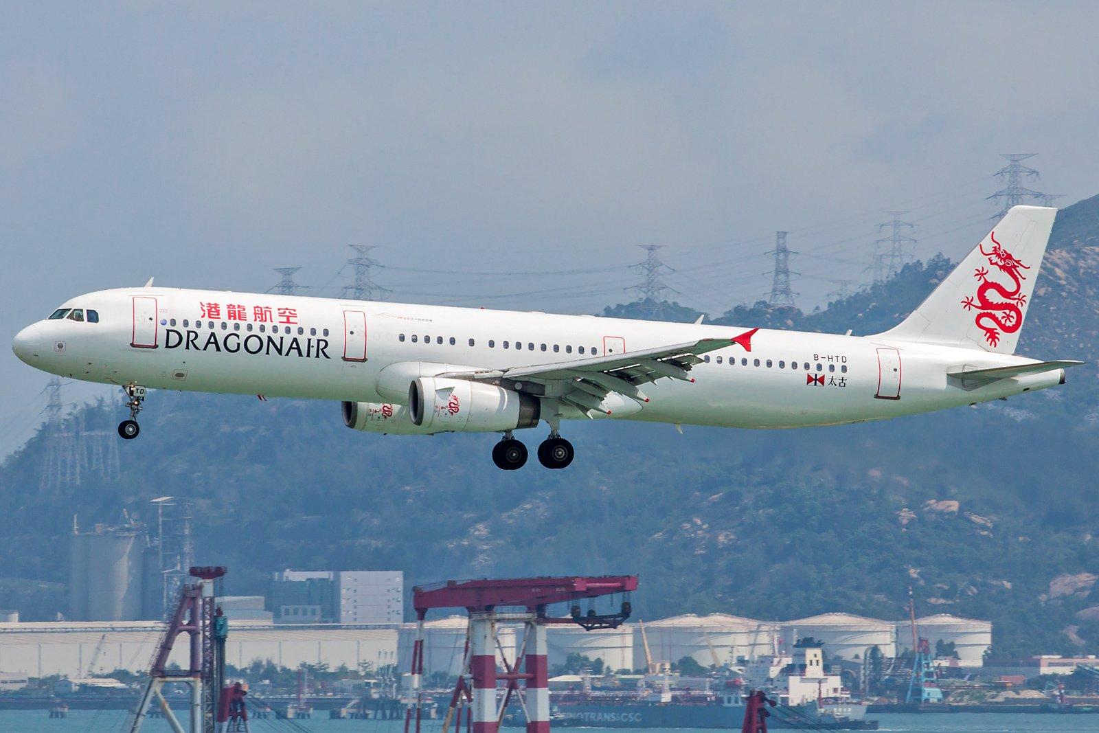 Dragonair (Cathay Dragon) Airbus A321-231 B-HTD