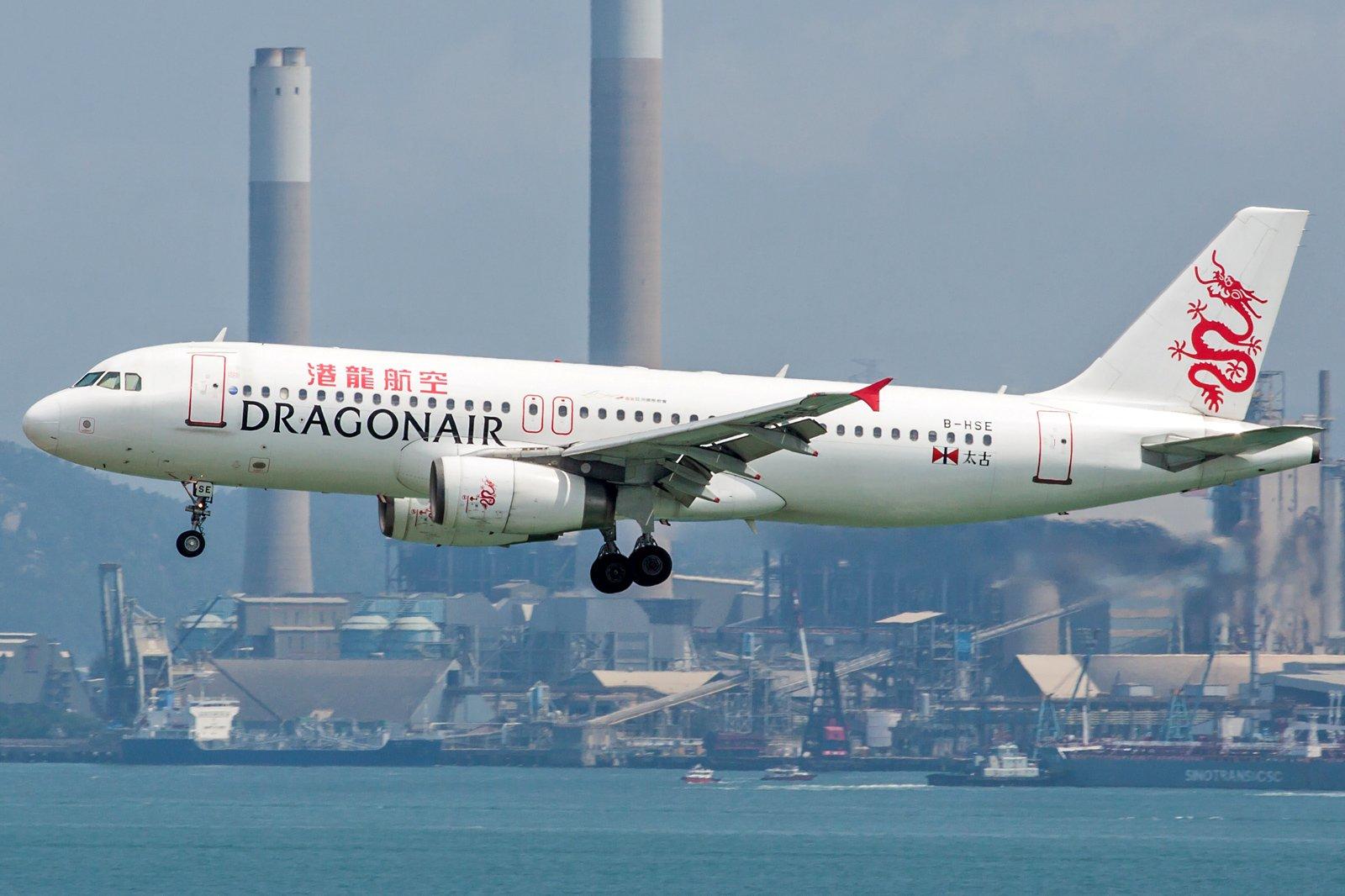 Dragonair (Cathay Dragon) Airbus A320-232 B-HSE