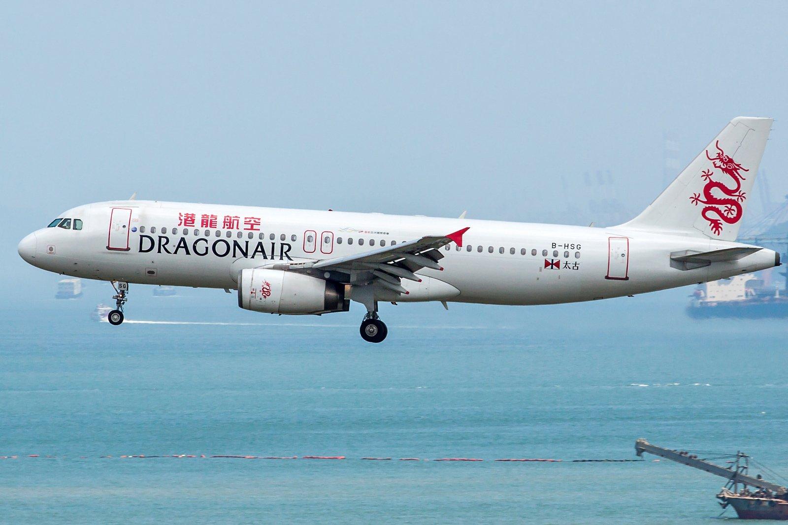 Cathay Dragon Airbus A320-232 B-HSG