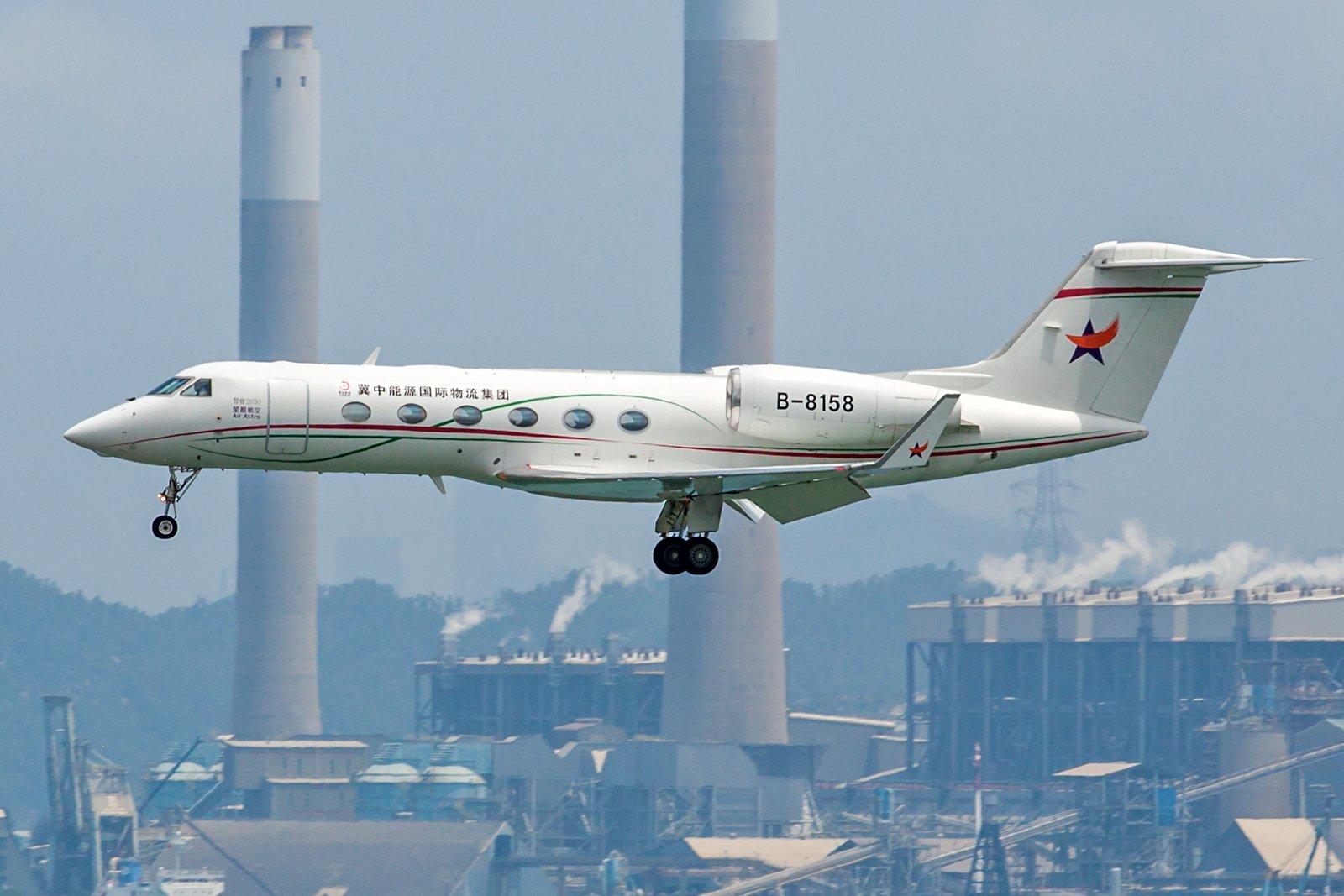 Hebei Aviation Group (Beijing Airlines) Gulfstream G450 B-8158