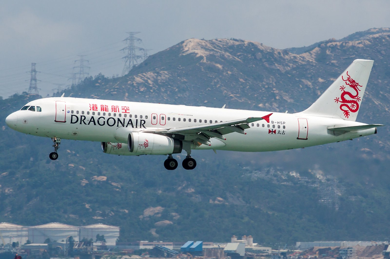 Dragonair (Cathay Dragon) Airbus A320-232 B-HSP