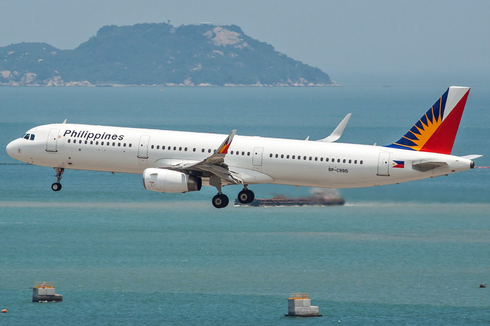 Philippine Airlines Airbus A321-231(WL) RP-C9915