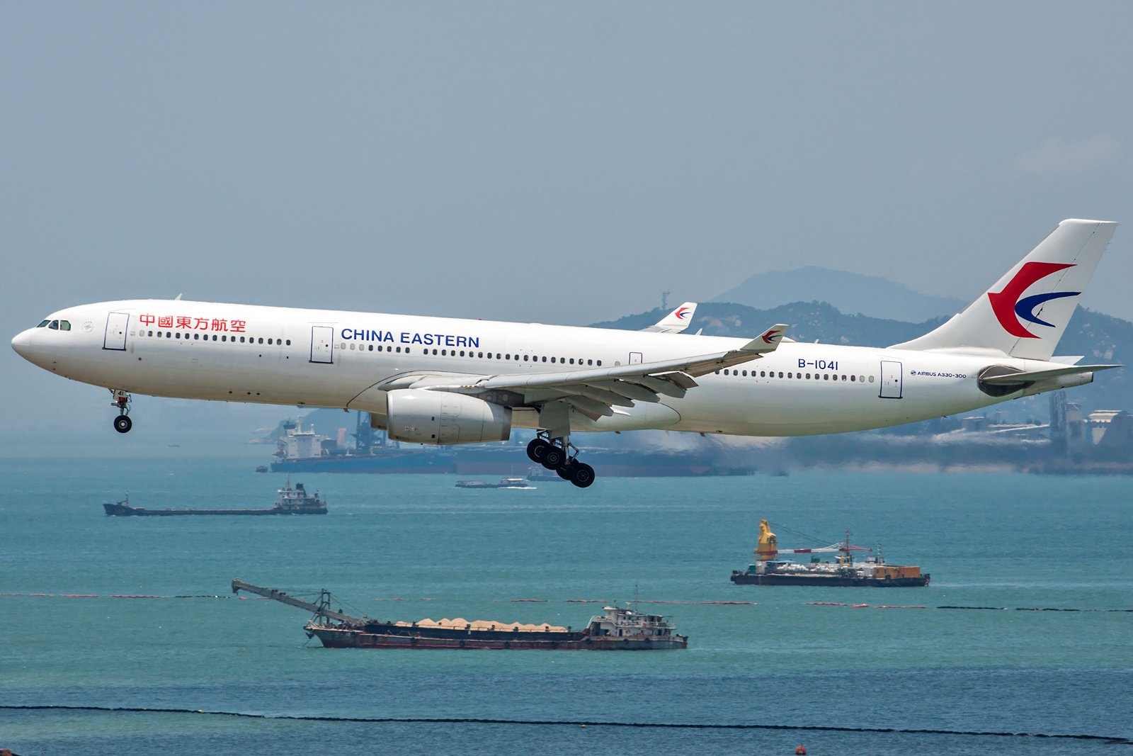 China Eastern Airlines Airbus A330-343 B-1041