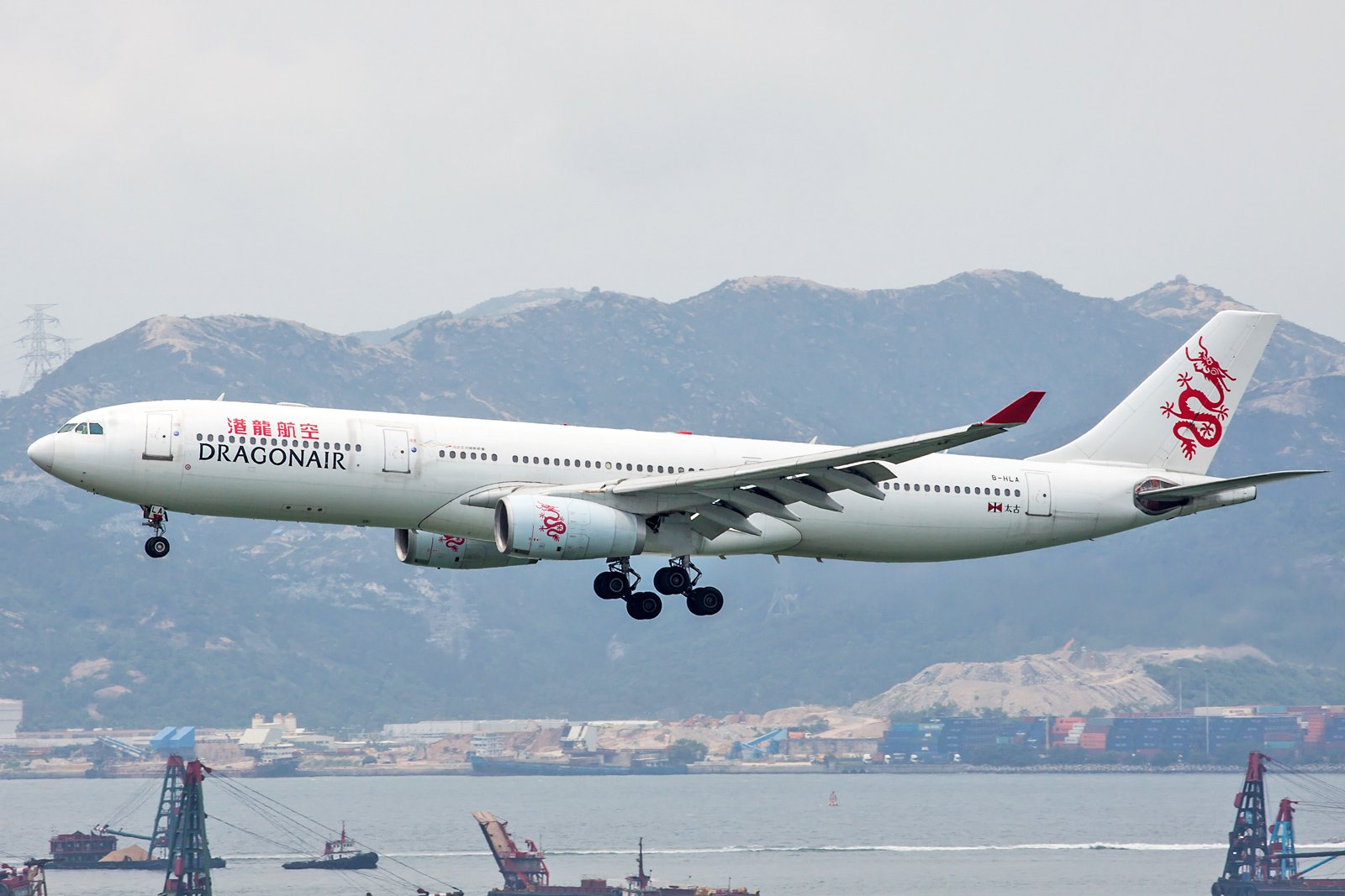 Dragonair (Cathay Dragon) Airbus A330-342 B-HLA