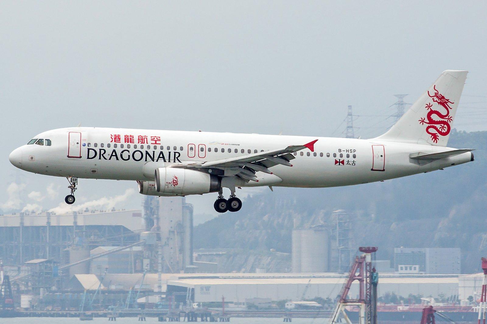 Dragonair (Cathay Dragon) Airbus A320-232 B-HSP