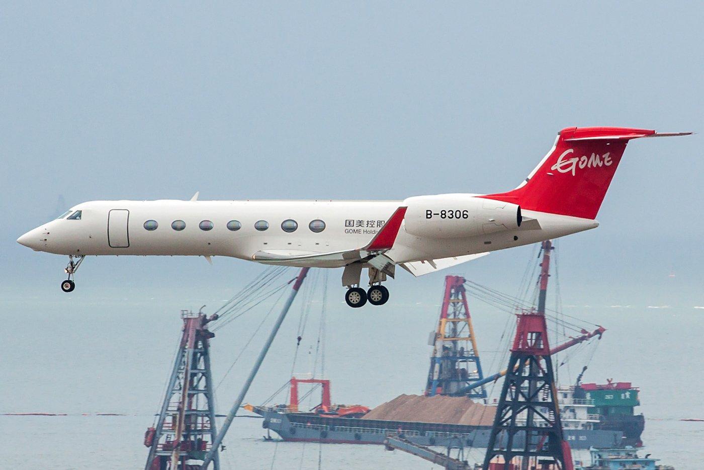 GOME Holdings Gulfstream G-V B-8306
