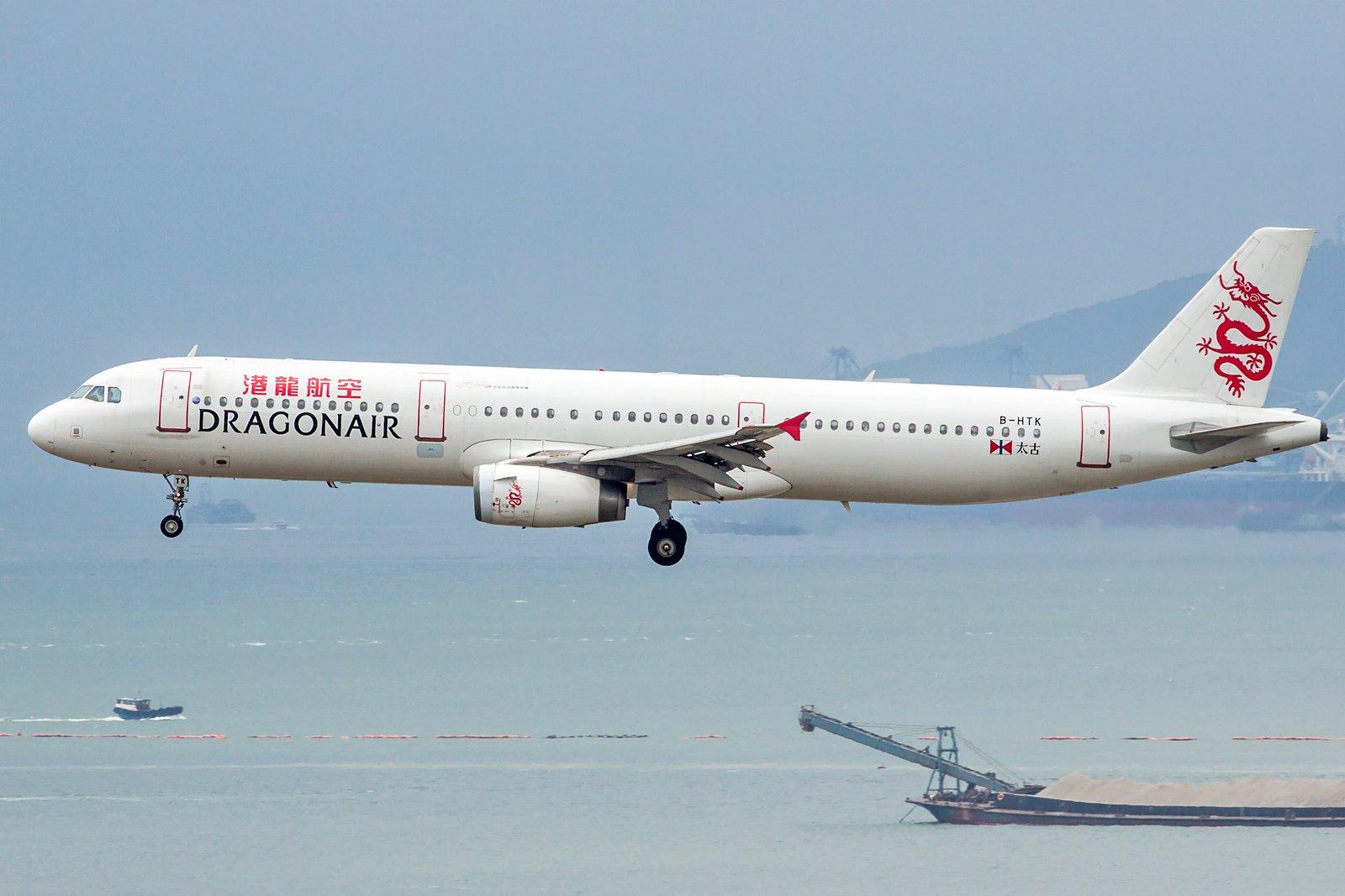 Dragonair (Cathay Dragon) Airbus A321-231 B-HTK
