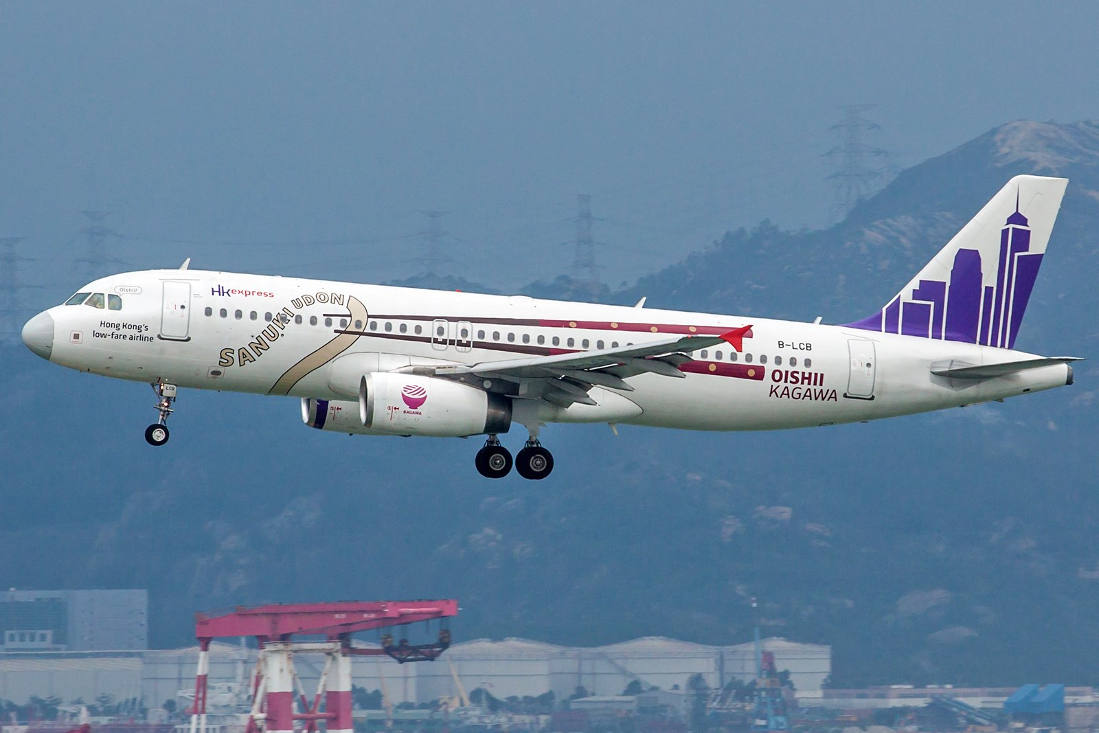 Hong Kong Express Airbus A320-232 B-LCB