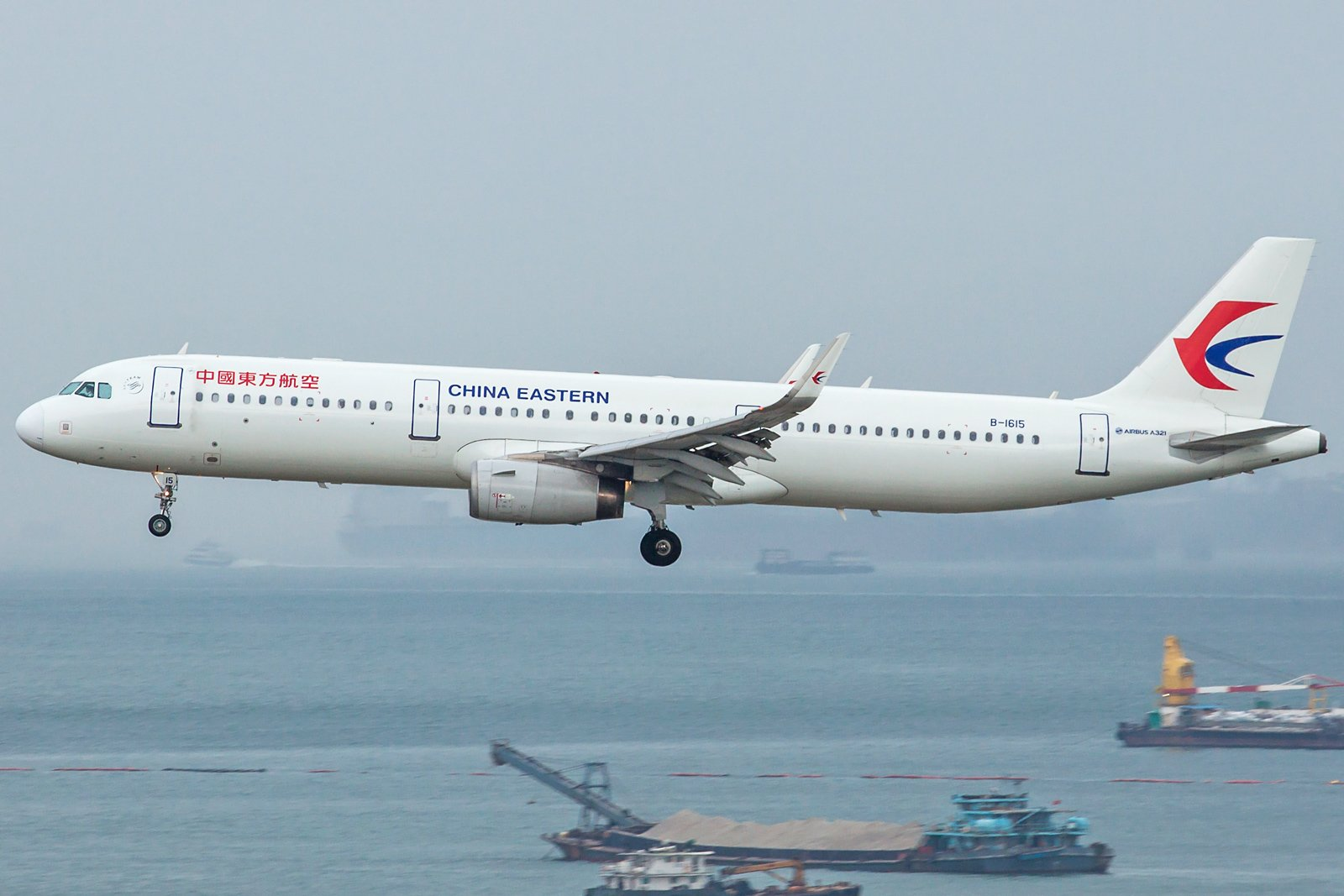 China Eastern Airlines Airbus A321-231(WL) B-1615