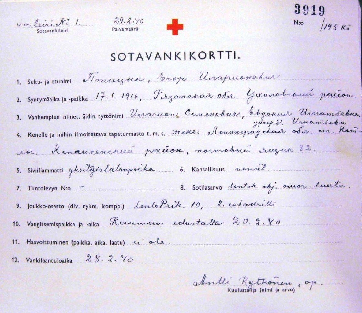 40-02-20 Ptitsyn, 3919-195.JPG