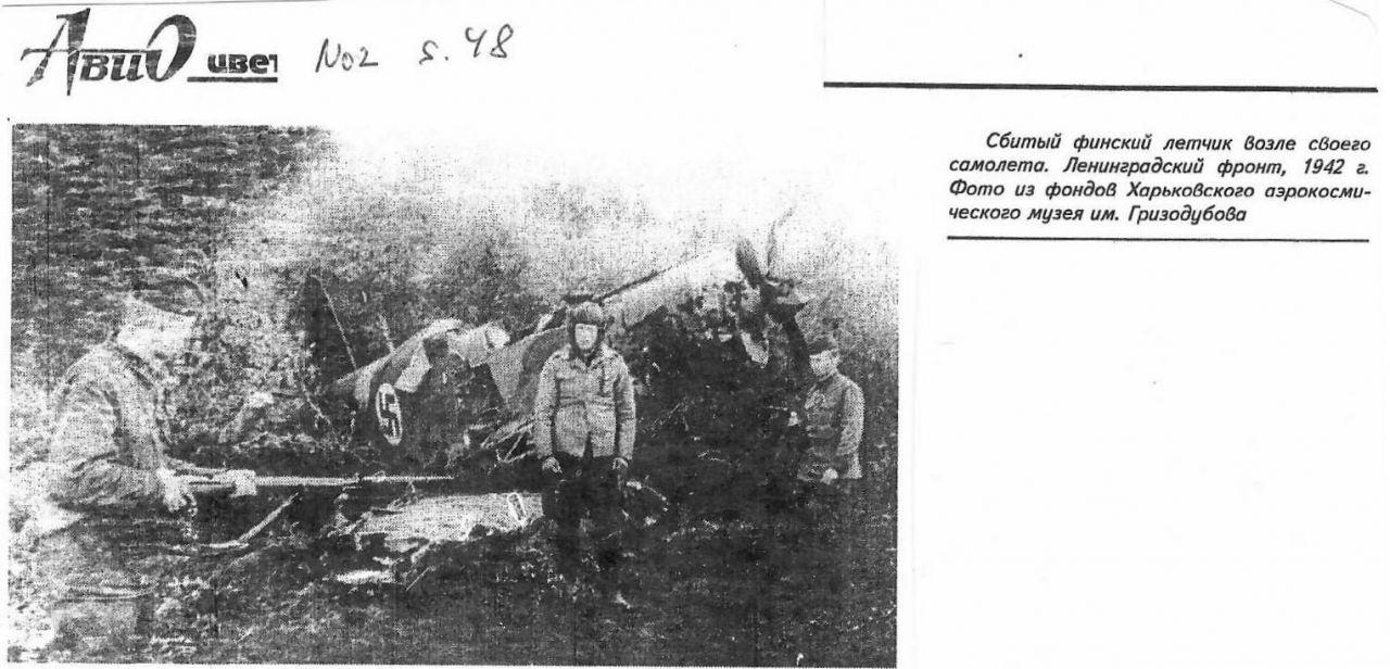 Avio Nro 2, s.48.jpg