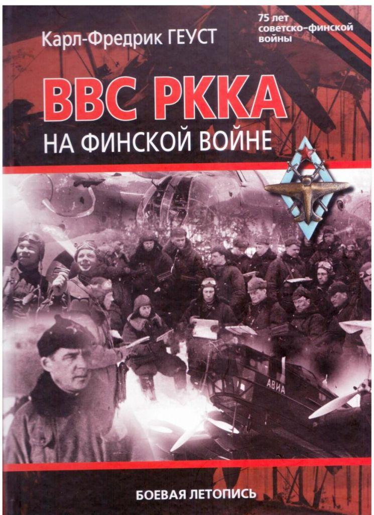 Cover, Russian, 2014.jpg